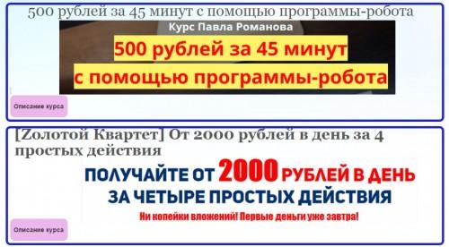 9aa6c5ad2a6545810381d35bfafae584.jpg