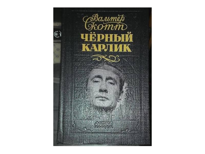 Кремль постоянно нарушает принципы международного права и ставит под угрозу мир в Украине, -  Парламентская ассамблея НАТО - Цензор.НЕТ 2257