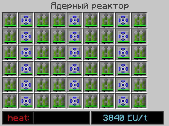 6.Как сделать Безопасный ядерный реактор в MineCraft(IC2)