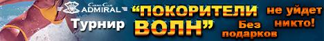 http://s7.hostingkartinok.com/uploads/images/2015/06/cf0e9b23f3fa35def191e8d130d38504.jpg