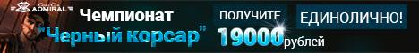 http://s7.hostingkartinok.com/uploads/images/2015/06/e284ab648ee75ce8125fd7afcfb3c899.jpg