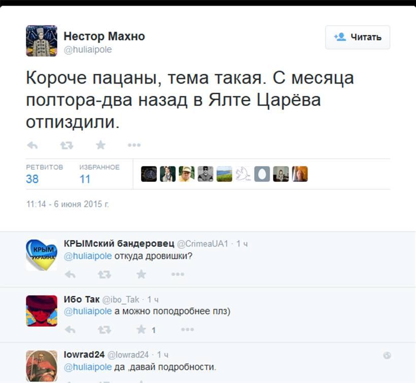 Генпрокуратура Турции возбудила дело касательно закрытия пророссийской Федерации крымскотатарских обществ - Цензор.НЕТ 1470