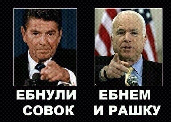 Для увеличения налоговых поступлений Украина должна контролировать всю свою границу, - Саакашвили - Цензор.НЕТ 9103
