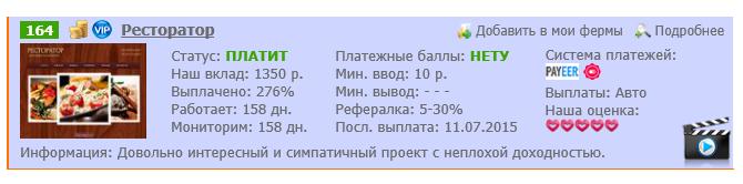 http://s7.hostingkartinok.com/uploads/images/2015/07/026d188f8433dc463df5d7b9fe864c45.png