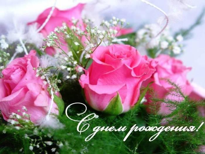 Светочка-Украиночка))) С днем рождения)))!!!!! 053bc9a940c9e92fcb294f43a0e52532