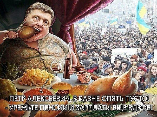 Предложение украинской стороны об отводе тяжелого вооружения принято. Будет создана буферная зона, - Порошенко - Цензор.НЕТ 7757