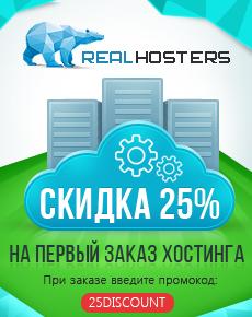 servera-_hosting_ot_realhosters-com
