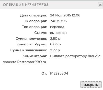http://s7.hostingkartinok.com/uploads/images/2015/07/216b82a9c43238e321bc40670dea1851.png