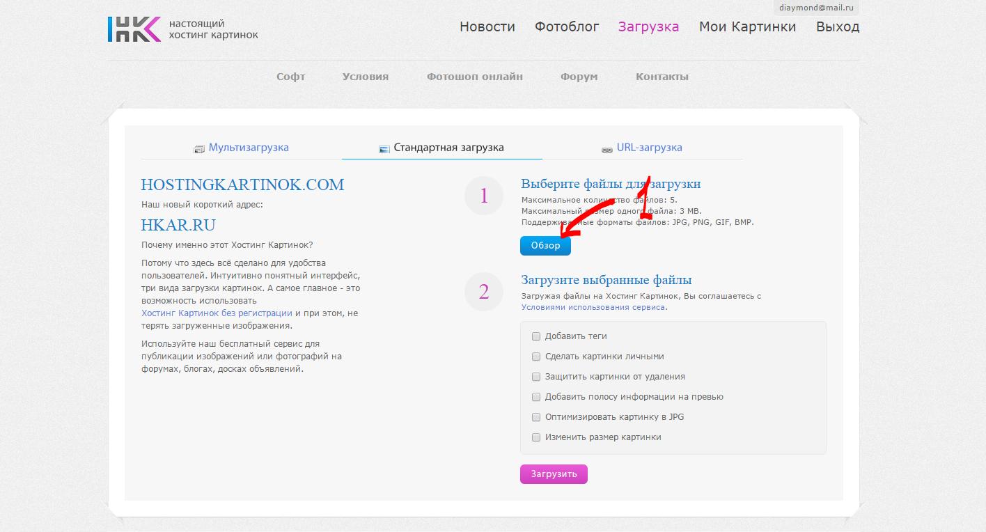 http://s7.hostingkartinok.com/uploads/images/2015/07/304967d7613e59b59ba705ef00cb53c7.png