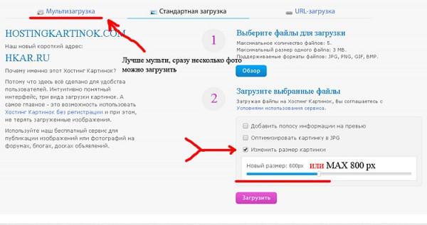 http://s7.hostingkartinok.com/uploads/images/2015/07/33cf09cb97a4599640f0b4b8d650570e.jpg