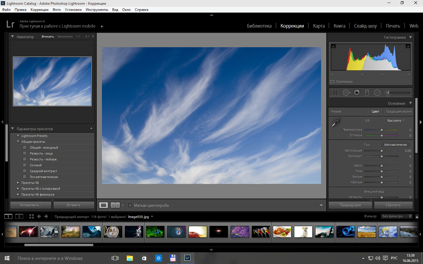 adobe lightroom cc patch