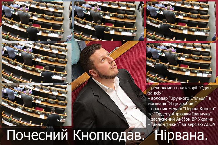 Переработали: до конца рабочего дня в ВР осталась лишь половина депутатов - Цензор.НЕТ 1087