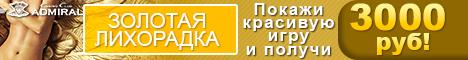 http://s7.hostingkartinok.com/uploads/images/2015/07/583645b1bc417f13297a6c460d66e530.jpg