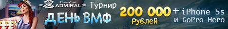 http://s7.hostingkartinok.com/uploads/images/2015/07/5eca97add08c19dceae7dbe10a8b759d.jpg