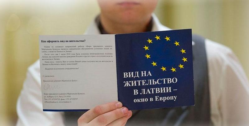 Гражданство через покупку недвижимости испания