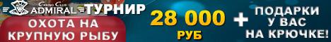 http://s7.hostingkartinok.com/uploads/images/2015/07/7c68d3e84964599111f0d3ee21fa0f57.jpg