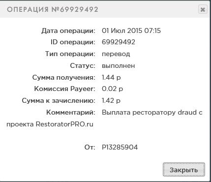 http://s7.hostingkartinok.com/uploads/images/2015/07/8cfc7cf6f356496e750691f92c769dbf.png