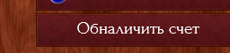http://s7.hostingkartinok.com/uploads/images/2015/07/9cb85395a583d8d3b6345871358a5ecd.png