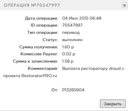 http://s7.hostingkartinok.com/uploads/images/2015/07/b0748f497e09ae2319e01484a8b3fc1d.png