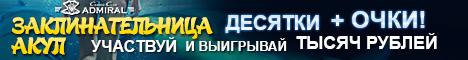 http://s7.hostingkartinok.com/uploads/images/2015/07/c043e050fab143684188cc0aabb29396.jpg