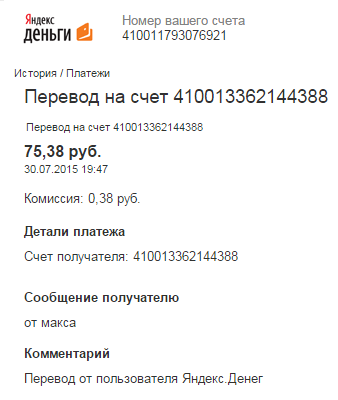 cd9009e7c2c84596fe57ab42e2b35523.png