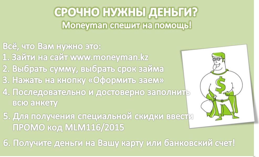 [Изображение: da80b115d3225eb34ce1c33f167cb572.jpg]