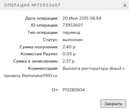 http://s7.hostingkartinok.com/uploads/images/2015/07/e9f63e738c07b8147c638de05982eaf2.png