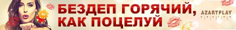http://s7.hostingkartinok.com/uploads/images/2015/07/eb985f16d6fef7b86e58f2dd97e5315b.jpg