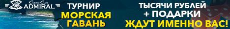 http://s7.hostingkartinok.com/uploads/images/2015/07/f583c679a427b26a905e3342d1ec8819.jpg