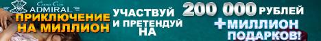 http://s7.hostingkartinok.com/uploads/images/2015/07/f97bd5a5124fc659dd5cbca7e7720b32.jpg