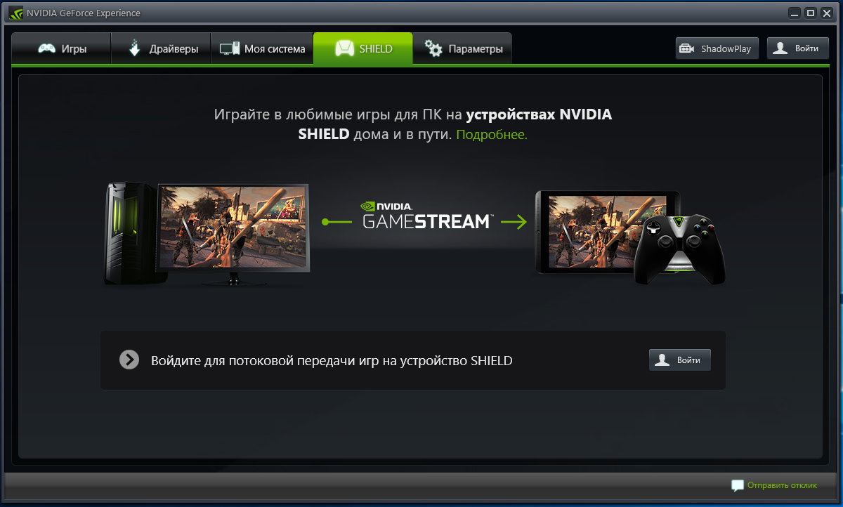 Nvidia geforce hotfix driver for windows 10 355 80 for notebooks