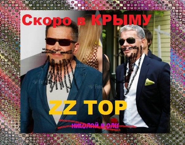 Scorpions отказались проводить концерт в оккупированном Севастополе - Цензор.НЕТ 1213