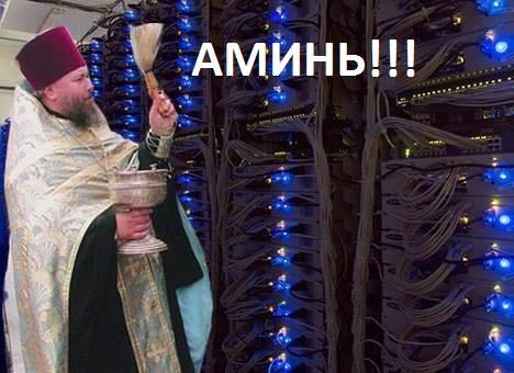 "В Госдуме ""взъелись"" на Microsoft: Windows 10 нужно запретить в госструктурах - Цензор.НЕТ 3363"