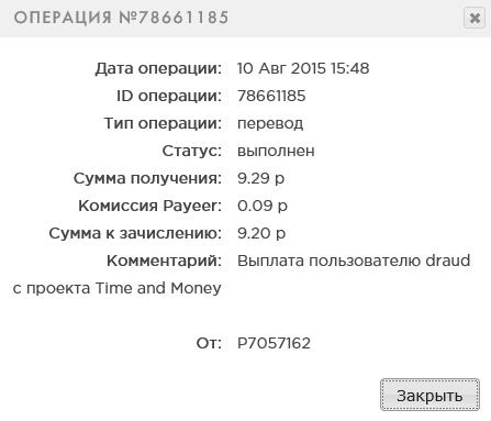 http://s7.hostingkartinok.com/uploads/images/2015/08/115a5939ce3c648109dc8ff4f299998b.png