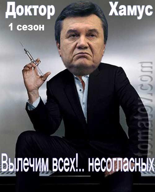 Янукович предложил ГПУ допросить его в России, но адрес не назвал - Цензор.НЕТ 4992