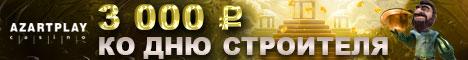 http://s7.hostingkartinok.com/uploads/images/2015/08/1fa92857329d82f2165a77320d2fce34.jpg