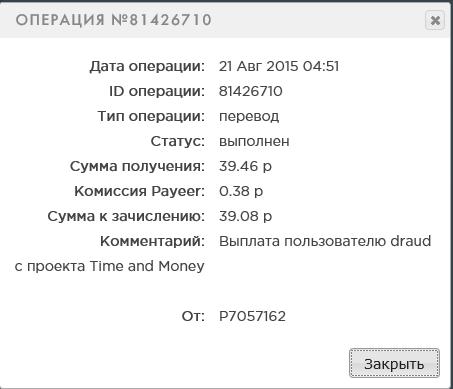 http://s7.hostingkartinok.com/uploads/images/2015/08/2797bfcb144825c7c4a274477c2ab591.png