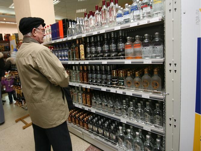 алкоголь Хабаровск