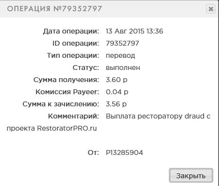 http://s7.hostingkartinok.com/uploads/images/2015/08/2bc0f79e7856ea089277d00e35929b07.png