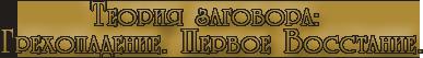 http://s7.hostingkartinok.com/uploads/images/2015/08/43a61984554d136571992d64b64892b4.png