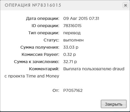 http://s7.hostingkartinok.com/uploads/images/2015/08/4cab636c727c053d9620b6aaa3ddb14a.png