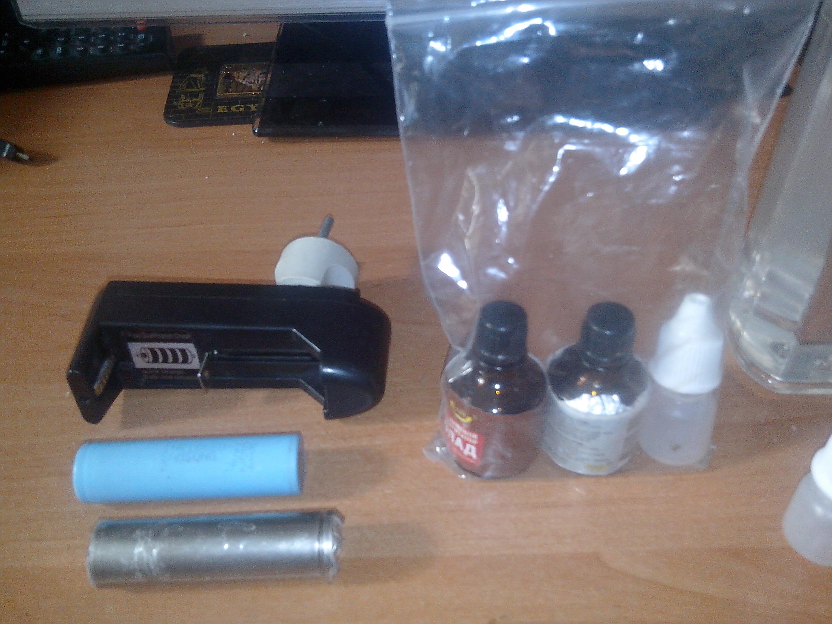 Продам nemesis, magma, аккумулятор, жидкость + куча плюшек 844