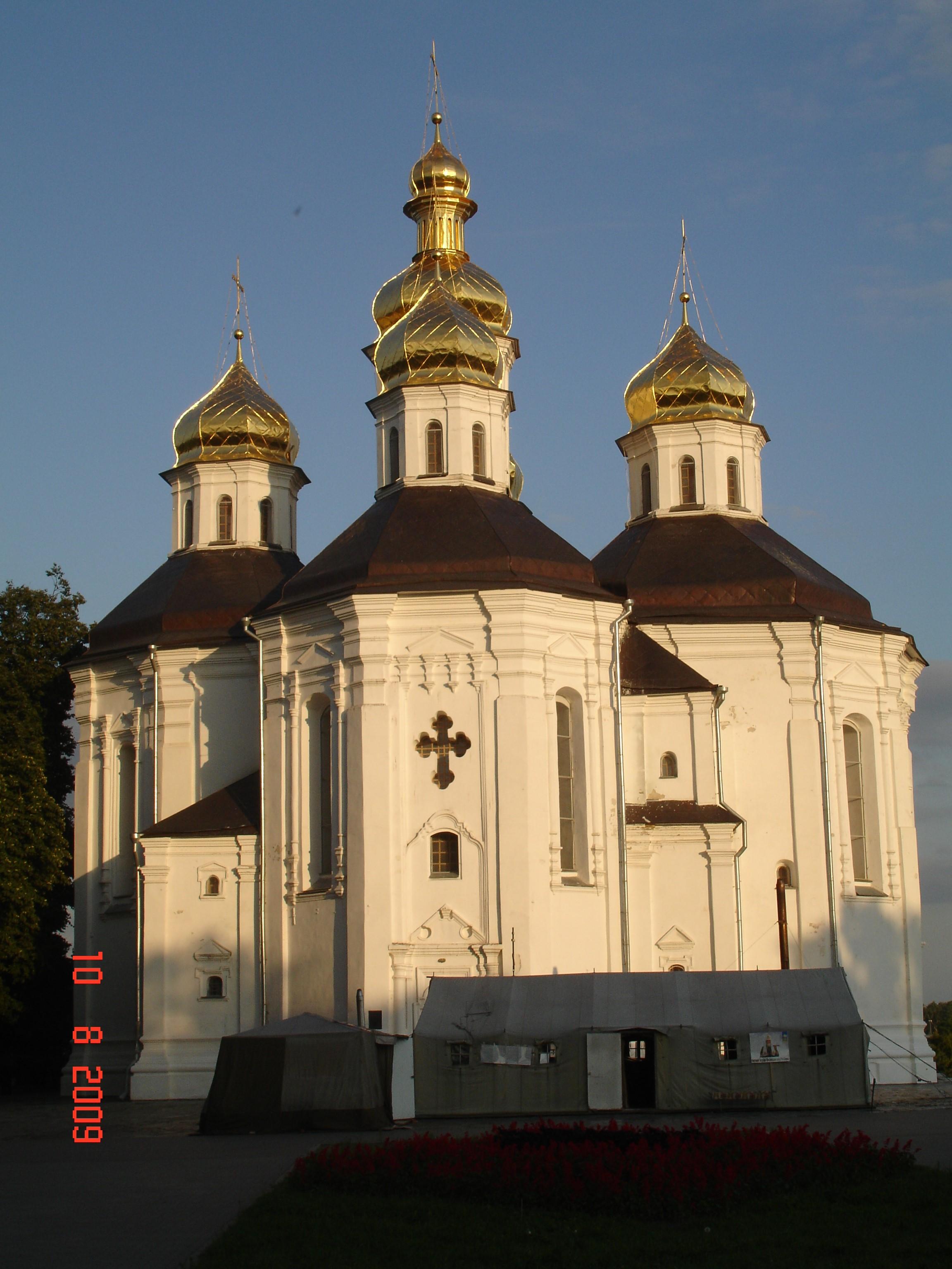 Чернігів. Катерининська церква (1715). Фото — Тетяна Чернецька (2009).