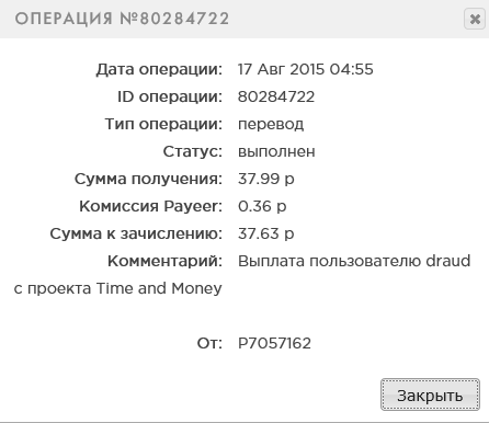 http://s7.hostingkartinok.com/uploads/images/2015/08/660f75be298adc901072c778167403a1.png