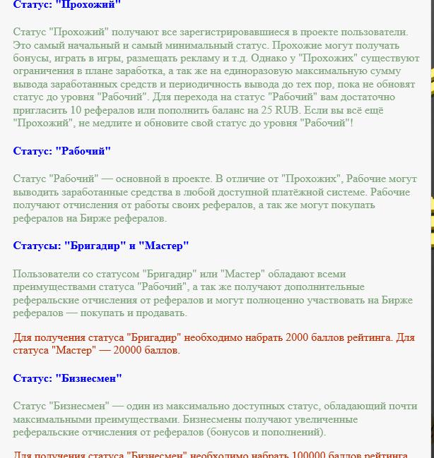 http://s7.hostingkartinok.com/uploads/images/2015/08/674a8cfbea490a509a063fdd971cbfa3.png