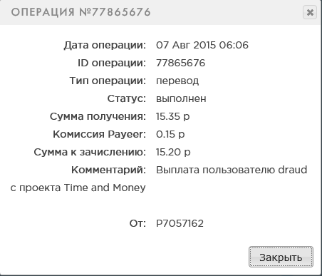 http://s7.hostingkartinok.com/uploads/images/2015/08/6c1dd749377fb55695f4583ab5d799c8.png