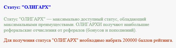http://s7.hostingkartinok.com/uploads/images/2015/08/73411f89e12b59699e1f850212b5dcfd.png