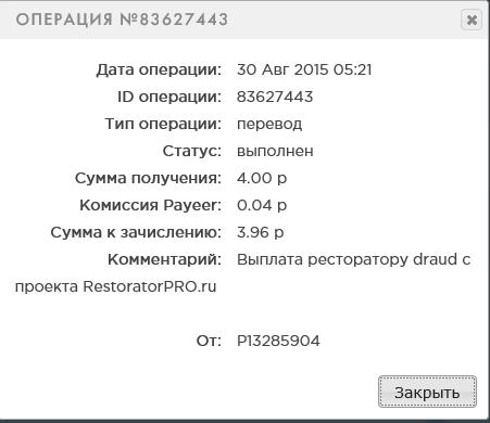 http://s7.hostingkartinok.com/uploads/images/2015/08/74dc827b18da0d7a5992b3b132af9688.png