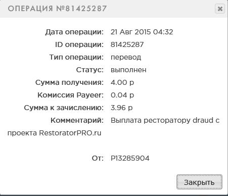 http://s7.hostingkartinok.com/uploads/images/2015/08/779d28e615606b0904ef2c7cc006adb4.png