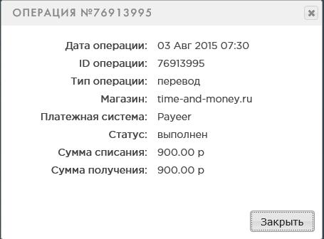 http://s7.hostingkartinok.com/uploads/images/2015/08/7f56b8d2450b4f9b775b0c18d9dbb816.png